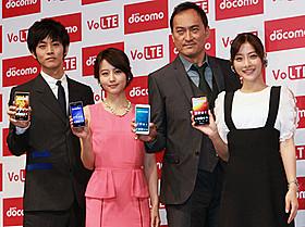 会見に出席した(左から)松坂桃李、 堀北真希、渡辺謙、石原さとみ「許されざる者」