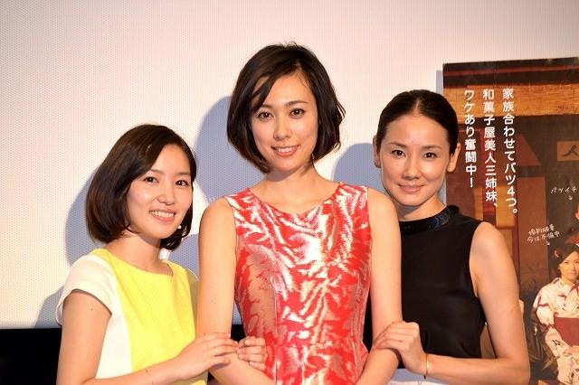 吹石一恵、あこがれの3姉妹役は「とっても幸せな時間」