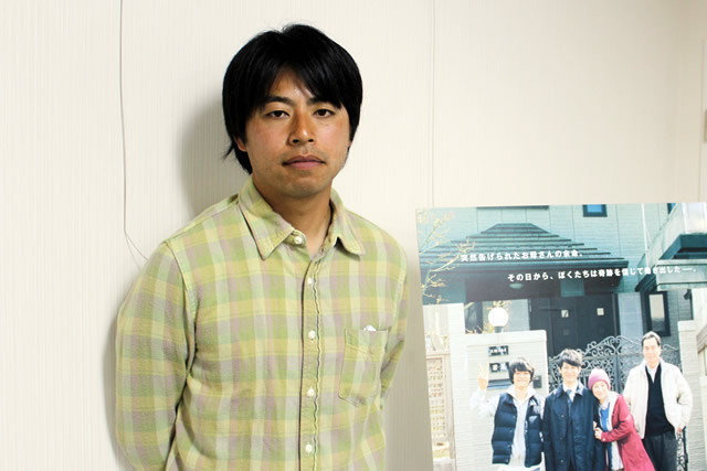 石井裕也監督が明かす、「ぼくたちの家族」への思い