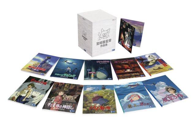 宮崎駿監督作品集、ASKA容疑者逮捕を受け7月2日に発売延期