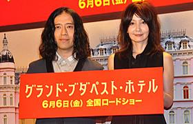 TVスポットに出演する「ピース」又吉直樹とYOU「グランド・ブダペスト・ホテル」