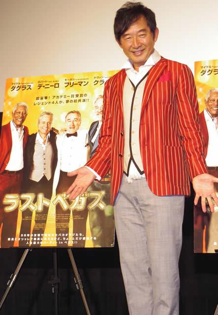 石田純一、オスカー俳優勢ぞろいの「ラスト・ベガス」に圧倒