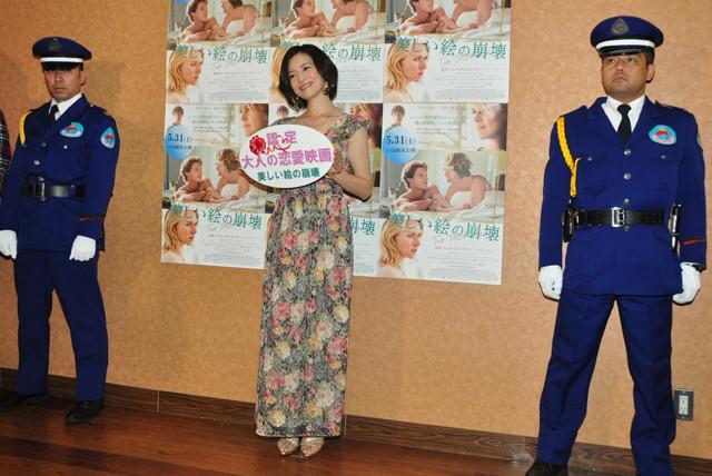 大人AKB塚本まり子出席トークイベント、両脇に警備員配置