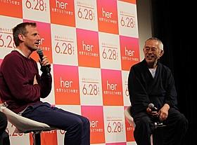 対談するスパイク・ジョーンズ監督と鈴木敏夫氏「her 世界でひとつの彼女」