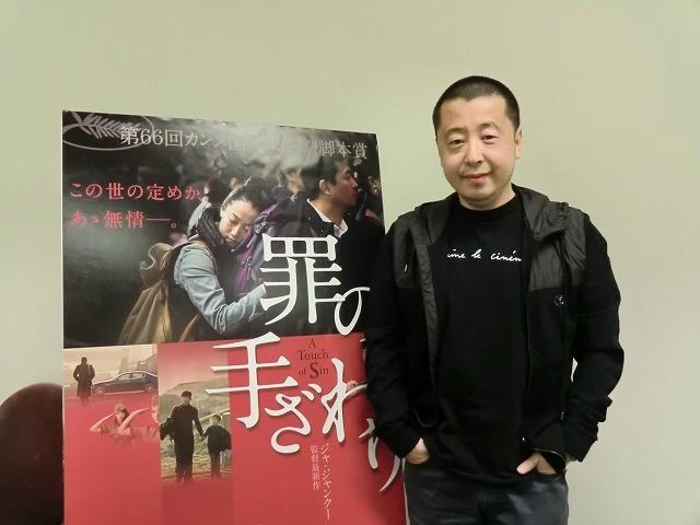 ジャ・ジャンクー監督