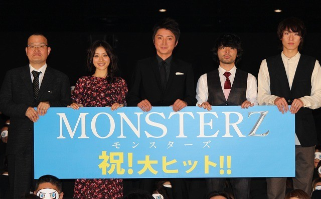 「MONSTERZ モンスターズ」主演の藤原竜也、山田孝之と初共演し「勉強になった」