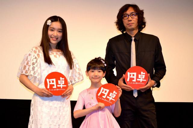 舞台挨拶に立った芦田愛菜ちゃんと 共演の青山美郷と行定勲監督
