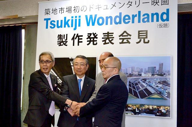 東京・築地市場初のドキュメンタリー映画「Tsukiji Wonderland」始動 海外公開も視野に