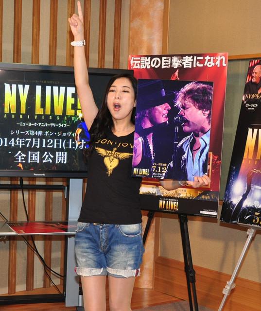 椿鬼奴が「NY ANNIVERSARY LIVE!」予告編でボン・ジョヴィと共演!? - 画像4