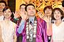 三宅裕司率いる「熱海五郎一座」が新橋演舞場に初進出!沢口靖子が天然スパイに