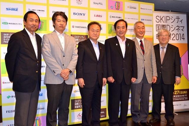 「SKIPシティ国際Dシネマ映画祭2014」が7月開催 今年はアニメ部門を新設
