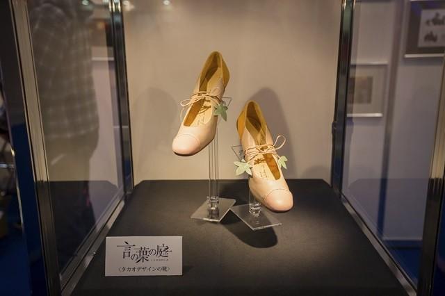 「言の葉の庭」タカオデザインの靴