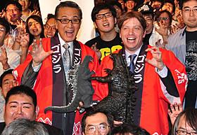 宝田明とハリウッド版「GODZILLA ゴジラ」のギャレス・エドワーズ監督「ゴジラ」