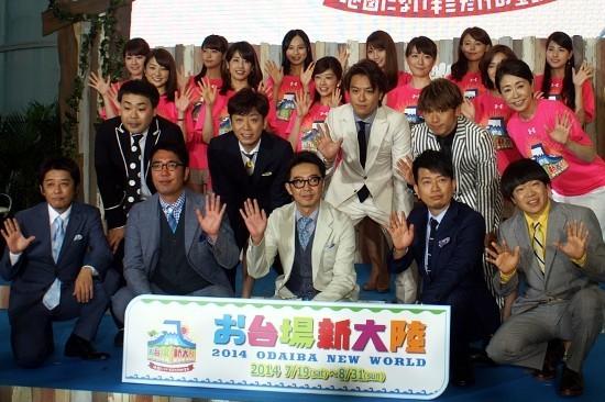 女子アナと夏の女王・安藤優子、バイキング従え「お台場新大陸」へ