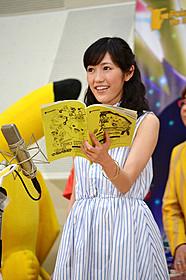 ナレーションを披露したAKB48・渡辺麻友「ピカチュウ、これなんのカギ?」