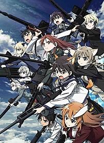 「ストライクウィッチーズ Operation Victory Arrow」 キービジュアル「ストライクウィッチーズ劇場版」