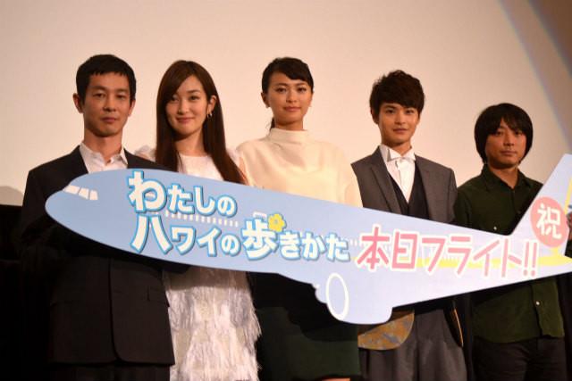 榮倉奈々、女優デビュー10年を迎え決意新た「続けていて見えることもある」