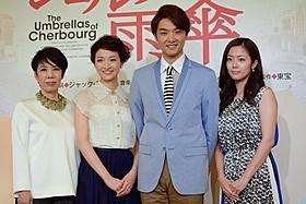 製作発表会見に登壇した井上 芳雄、野々すみ花、大和田美帆ら「シェルブールの雨傘」