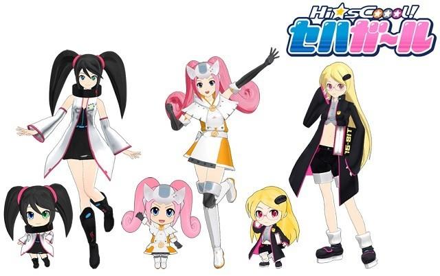 セガ原作&監修のアニメ「Hi☆sCoool! セハガール」が10月に放送決定!