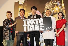 園子温監督作「TOKYO TRIBE」チームがずらり!「TOKYO TRIBE」