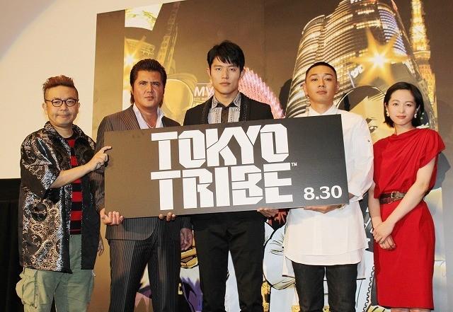 園子温監督「TOKYO TRIBE」完成!世界初ジャンルに確かな手応え