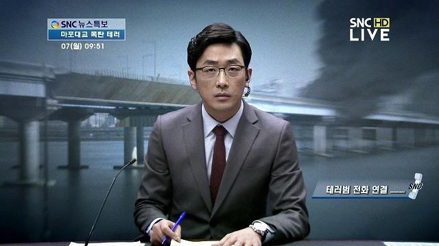 ハ・ジョンウが爆破テロを実況中継! 「テロ,ライブ」予告公開