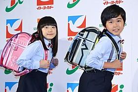 「新作ランドセル」発表会に出席した芦田愛菜ちゃんと鈴木福くん
