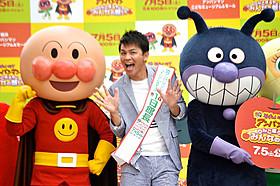 アンパンマンこどもミュージアム1日館長を務めた岡田圭右「それいけ!アンパンマン りんごぼうやとみんなの願い」