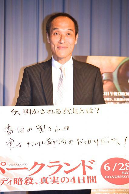 東国原英夫、東京都議会セクハラやじを厳しく批判「低俗で品格に欠ける」