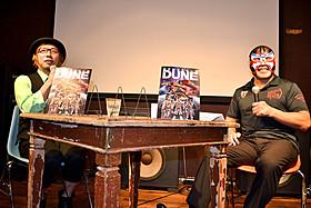 1時間以上に及ぶトークを繰り広げた (左から)増田セバスチャンとサスケ「ホドロフスキーのDUNE」