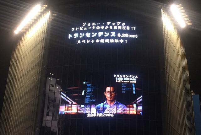 ビルの壁面に浮かび上がる ジョニー・デップからのメッセージ映像