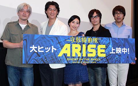 声優・坂本真綾「攻殻」で共演の鈴木達央のフェロモンに「声優さんってすごい」と感嘆