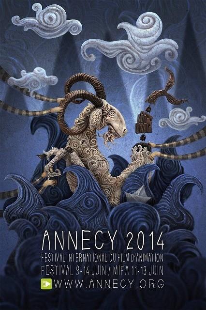 日本のアニメが大健闘 アヌシー国際アニメーション映画祭で3作が受賞