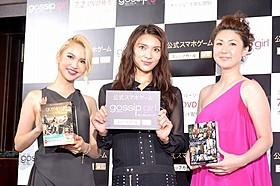(左から)水沢アリー、秋元才加、古閑美保