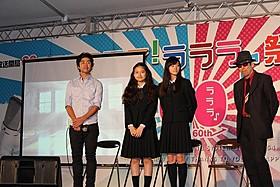 作品の舞台となった山梨で完成報告を行った矢崎仁司監督ら「太陽の坐る場所」