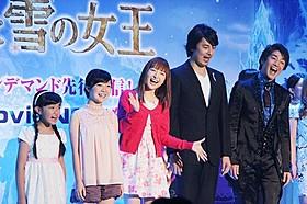 ファンとともに熱唱した神田沙也加(中央)「アナと雪の女王」