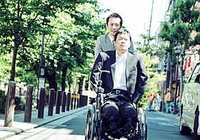 四肢のない役を演じた遠藤憲一「木屋町DARUMA」