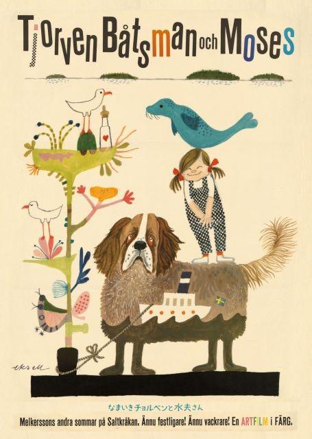 「なまいきチョルベンと水夫さん」初上陸記念し、オーレ・エクセルのポスター公開