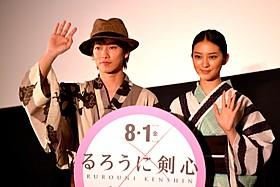 客席に手を振る佐藤健と武井咲「るろうに剣心」