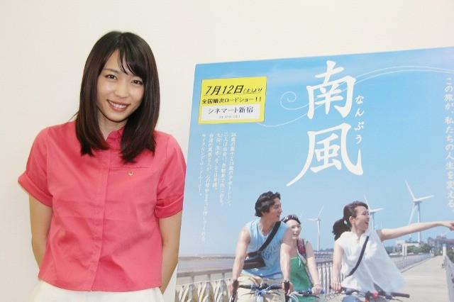 黒川芽以、恋に仕事に悩む女性を演じた日台合作「南風」への愛を語る