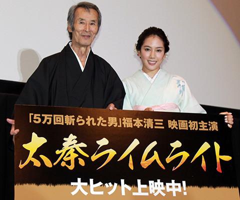 """福本清三""""先生""""と呼ばれ恐縮も、時代劇の隆盛を切実にアピール"""