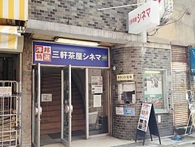 7月20日に閉館する三軒茶屋シネマ