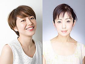 三谷幸喜の舞台「紫式部ダイヤリー」に主演する 長澤まさみと斉藤由貴