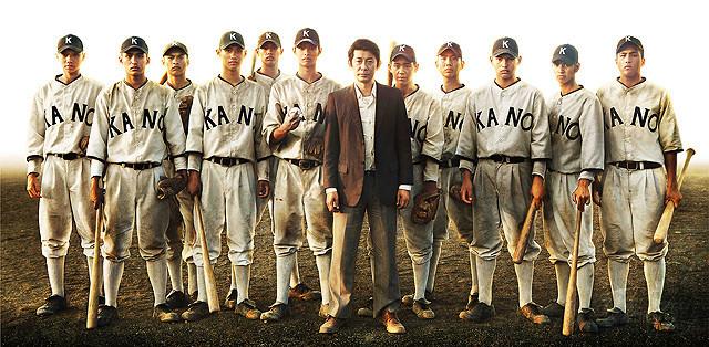 甲子園に出場した台湾の高校野球部の実話「KANO」日本公開決定!特報も入手