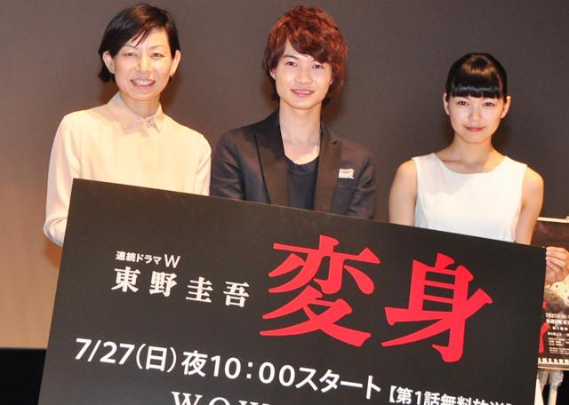 (左から)永田琴監督、神木隆之介、二階堂ふみ