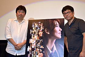 高橋栄樹監督と本広克行監督「DOCUMENTARY of AKB48 The time has come 少女たちは、今、その背中に何を想う?」