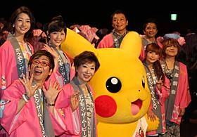 渡辺麻友、中川翔子、足立梨花らが出席した舞台挨拶「ピカチュウ、これなんのカギ?」