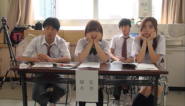 金子修介監督の初小説作品「夏休みなんかいらない」がWEBドラマ化