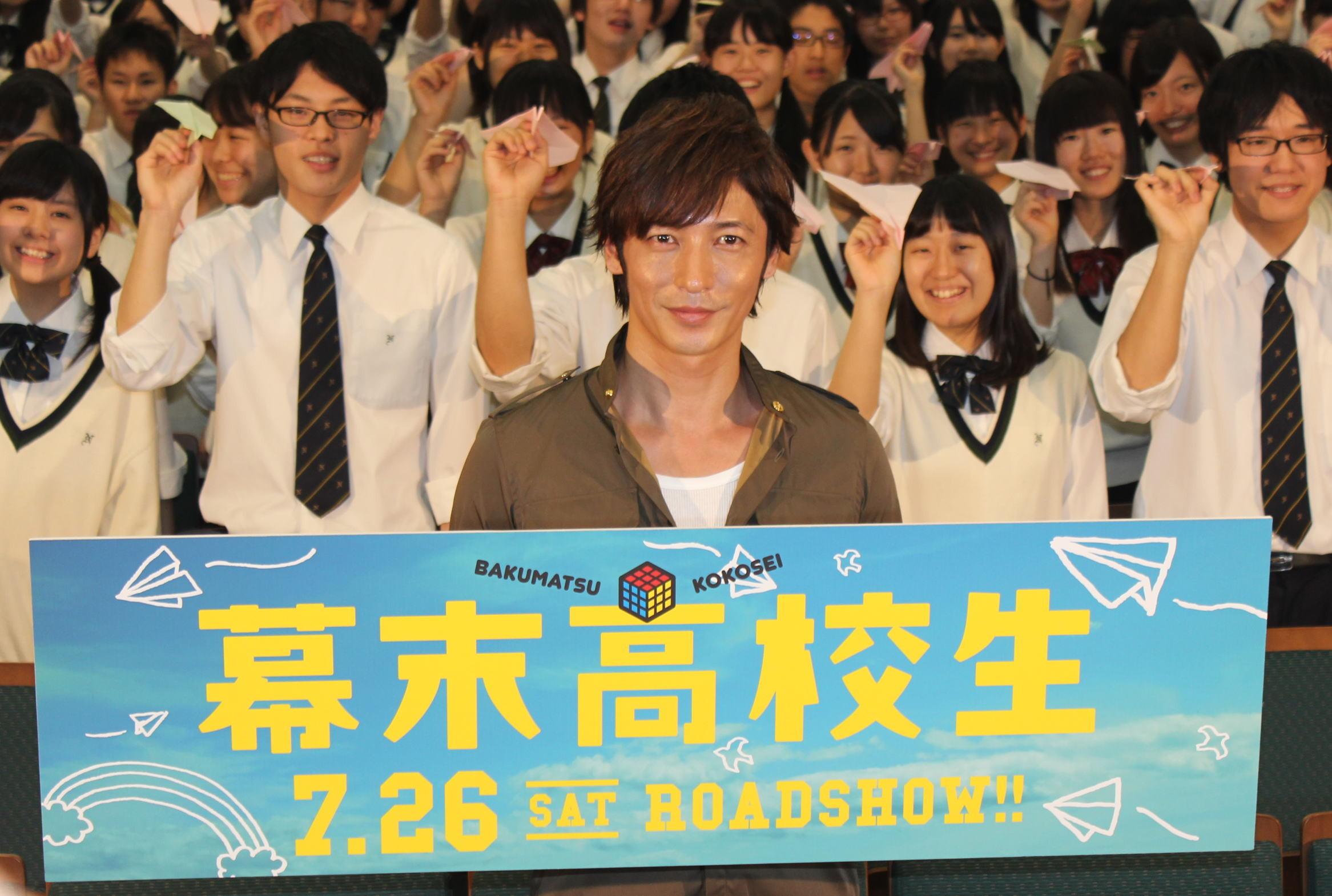 玉木宏、夢を追う高校生にエール「信念貫き、のびのびと」