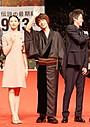 佐藤健「激し過ぎでしょ!」 ついに完成「るろ剣」新作をファン4000人熱烈歓迎